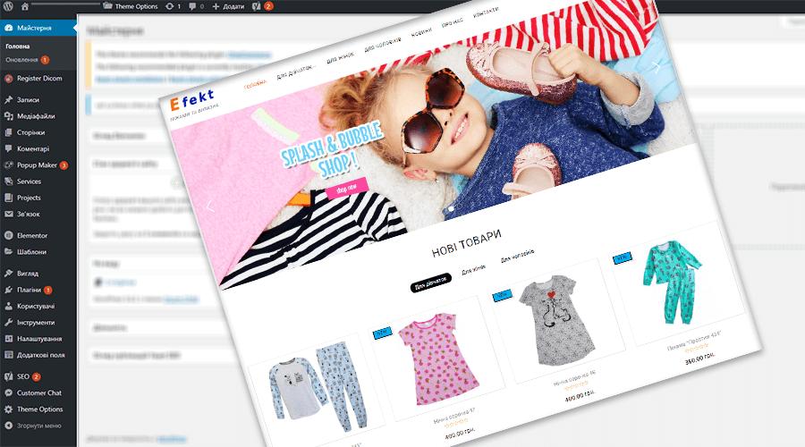 Сайт - обличчя бізнесу